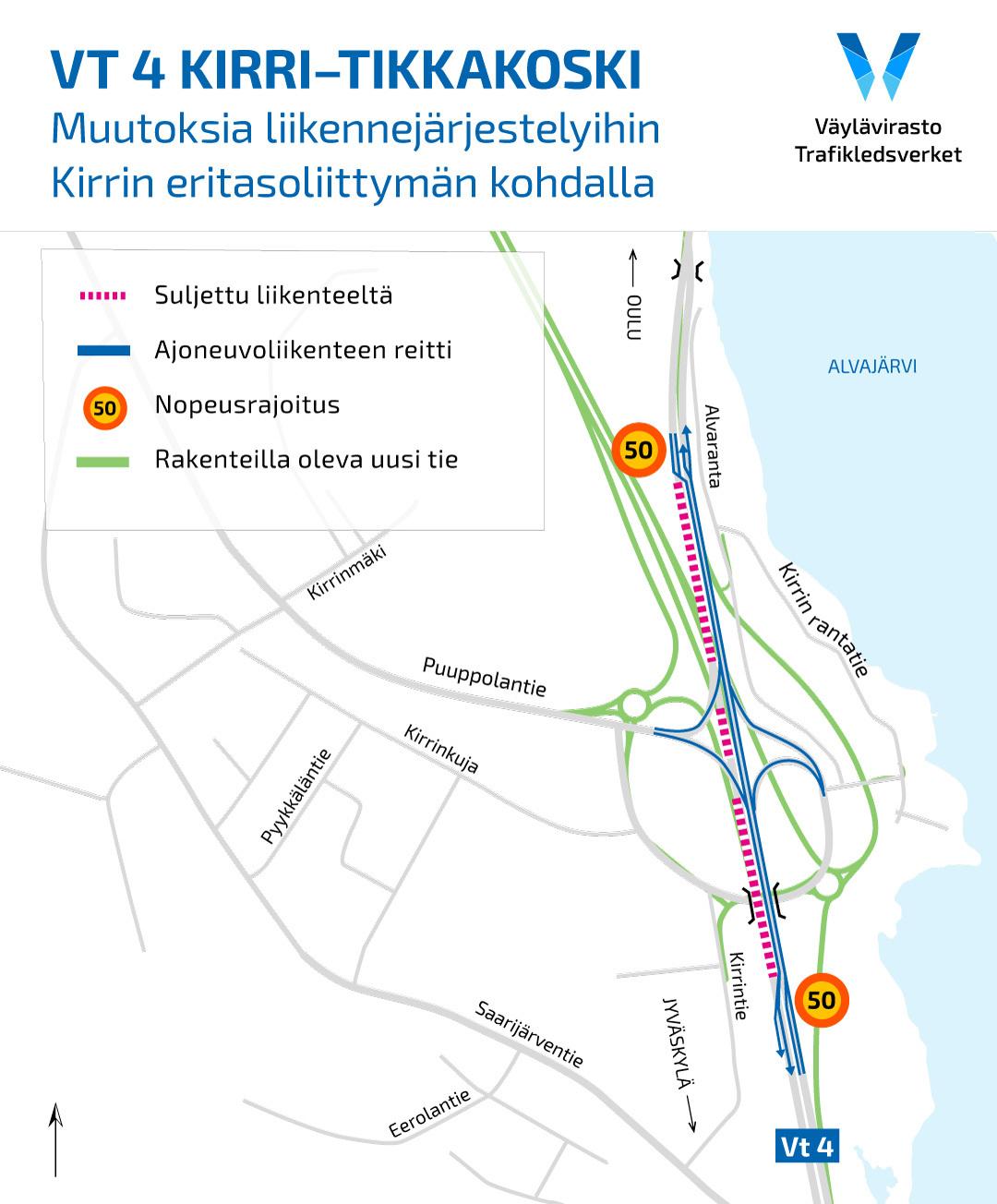 Karttakuva toisen vaiheen liikennejärjestelyistä.