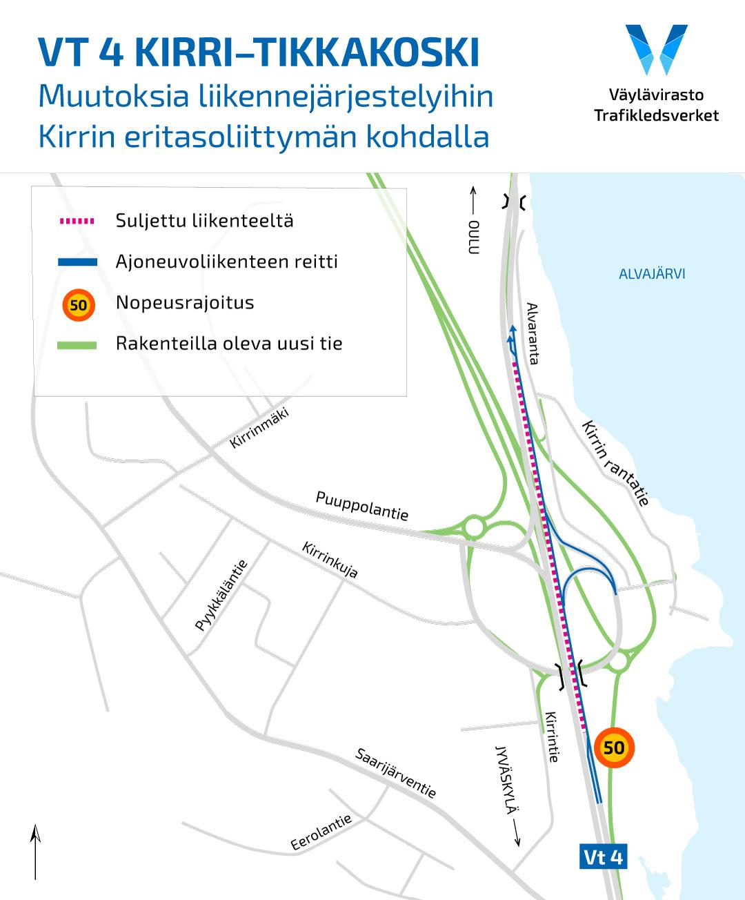 Karttakuva ensimmäisen vaiheen liikennejärjestelyistä.