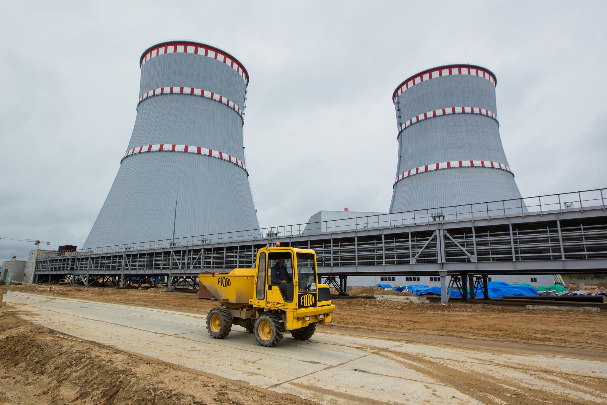 геринас картинка бор атомная электростанция который
