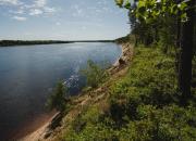 Luonnonsuojeluliitto soutaa Kemijoen puolesta 21.-22.7. ja vastustaa Sierilän voimalaitoksen rakentamista