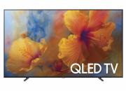 Samsungin uusi QLED tv-mallisto on nyt kaupoissa
