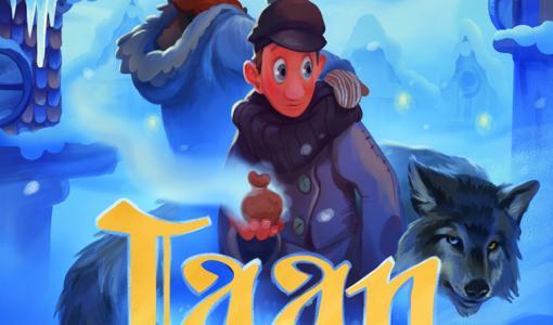 Lastenromaani Jaan ja Jäähammas henkii pohjoista magiaa