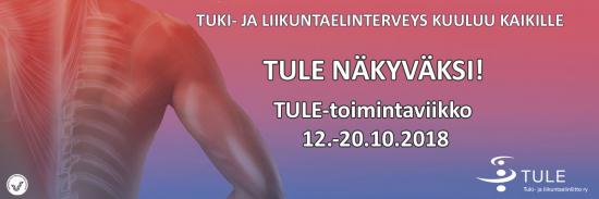 tule-banner.jpg