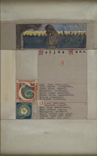 akseli-gallen-kallela-suur-kalevala-4.-runo.-gallen-kallelan-museo.-kuva-gkm-jukka-paavola.tif