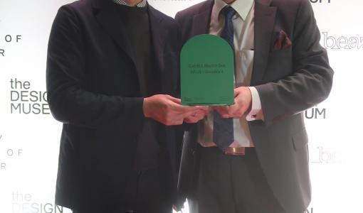 Suomalainen GACHA-robottibussi on voittanut Lontoon Design museon Beazley design of the year palkinnon