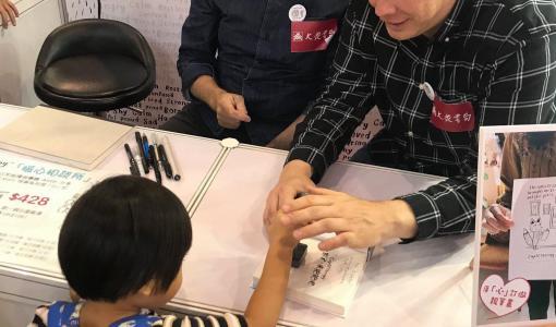 CupOfTherapy-kirjalle sydämellinen vastaanotto Hong Kongin kirjamessuilla