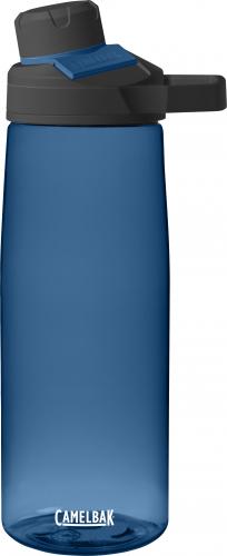 camelbak-chuter-mag-juomapullo-tuotekuva-3.jpg