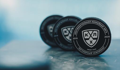 Suomalainen älykiekkoinnovaatio Wisehockey valloitti suuret areenat – älykiekkoa pelataan KHL:ssä jo päivittäin