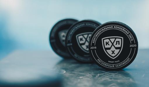 Finnish ice hockey analytics innovation Wisehockey entered international arenas – smart pucks and chips are used in KHL every day