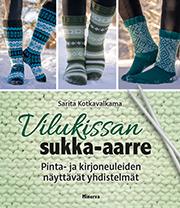 vilukissan_sukka-aarre_etukansi_72ppi.jpg