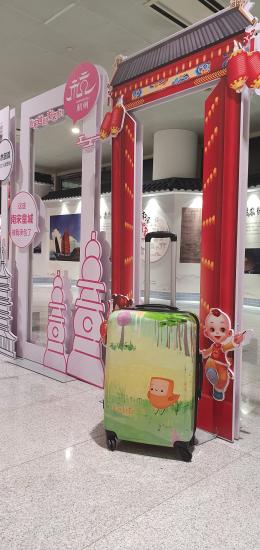 pikkuli-pekingin-lentokentalla.jpg