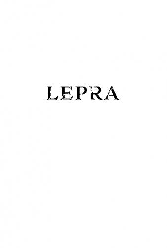lukunayte_lepra.pdf