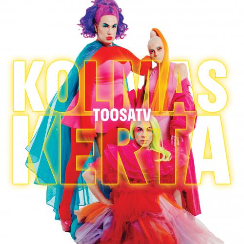 toolsatv-vinylcover-front-rgb.jpg
