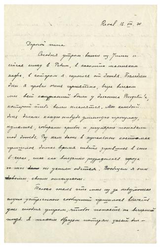 brev-pa-ryska-fran-henry-parland-till-oswald-parland-16.8.1930.-svenska-litteratursallskapet-i-finland-henry-parlands-arkiv.jpg