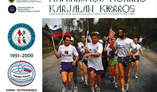 Karjalan Kierros -kirjan julkistaminen Kainuun liitossa 12.6. klo 14