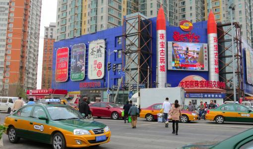 Kiinankielinen maailma Missiologisen seminaarin teemana Lähetyksen kesäpäivillä Hyvinkäällä
