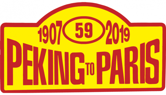 logo_peking-to-paris_car-no-59.pdf