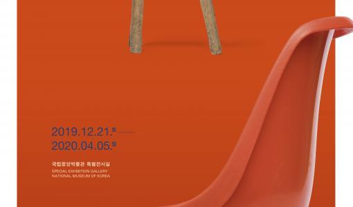 Kansallismuseon suomalaisen muotoilun näyttely avautuu Etelä-Korean kansallismuseossa