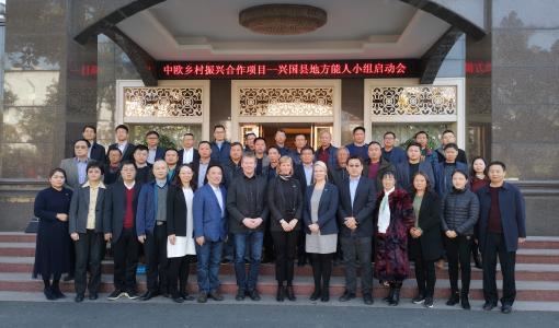 Kiinan ensimmäinen Leader-kehittämisyhdistys perustettiin Jiangxin maakuntaan
