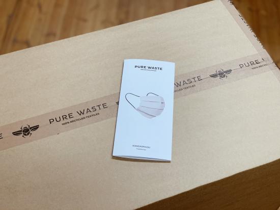 pure-waste_maskit-1.png