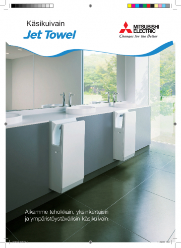 esite_jet_towel_4s.pdf