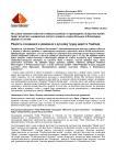 suomenkadentaidot2012_lehdistotiedote_ru_04092012.pdf