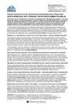 astarakentaja_2013lehdistotiedote06112012.pdf