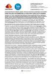 suomenkadentaidot2012_lehdistotiedote12112012.pdf