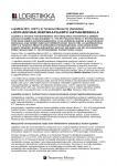 logistiikka-2013_lehdistotiedote16012013.pdf