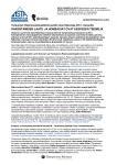 astarakentajakerailykevat_lehdistotiedote08022013.pdf
