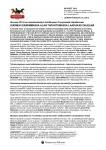 hevoset-2013_lehdistotiedote21022013.pdf