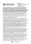 logistiikka-2013_lehdistotiedote06032013.pdf