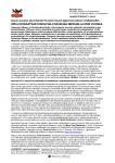 hevoset-2013_lehdistotiedote07042013.pdf