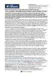alihankinta2013_lehdistotiedote26092013.pdf