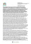 supermessut2014_lehdistotiedote25022014.pdf