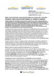 verkosto2015_lehdistotiedote05122014.pdf