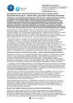 kokonaisturvallisuus2015_lehdistotiedote03032015.pdf