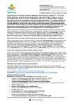 supermessut2015_lehdistotiedote_mediakutsu15042015.pdf