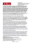 alihankinta_mediatiedote15092015.pdf