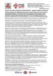 tahtiareenalive_iskelmalive_2016_mediatiedote_03052016.pdf