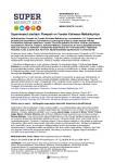 supermessut2017_mediatiedote_21042017.pdf