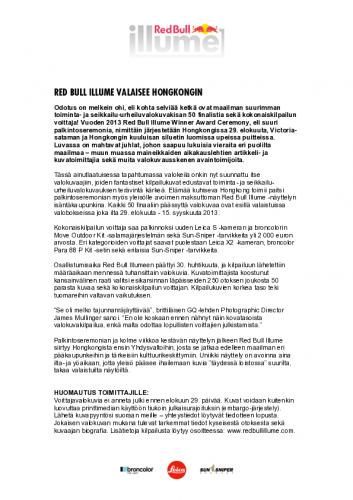 red-bull-illume-19072013.pdf