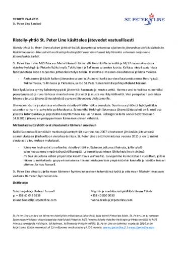 itameri_248.pdf