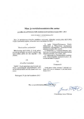asetus_harmaahylje.pdf