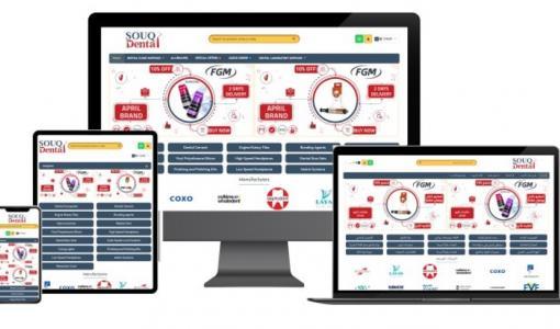 """""""سوق دنتال"""" أول متجر إلكتروني متخصص في طب الأسنان في السعودية"""