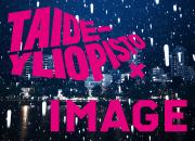 A-lehdet ja Taideyliopisto yhteistyöhön: Taideyliopiston Issue X -lehti ilmestyy osana Imagea