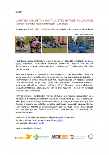 kutsu_ma-cc-88ntsa-cc-88la-cc-88.pdf