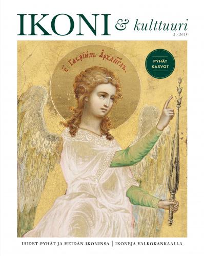 ikonijakulttuuri_cover-1.jpg
