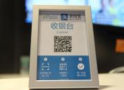 Tampere-talo hakee kasvua Aasiasta – otti käyttöön kiinalaisturisteille suunnatun Alipay-mobiilimaksupalvelun