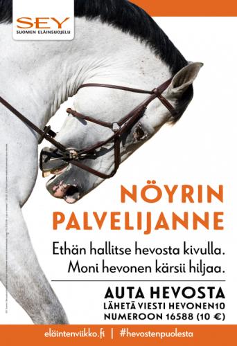 varainhankintajuliste_nettiin.png